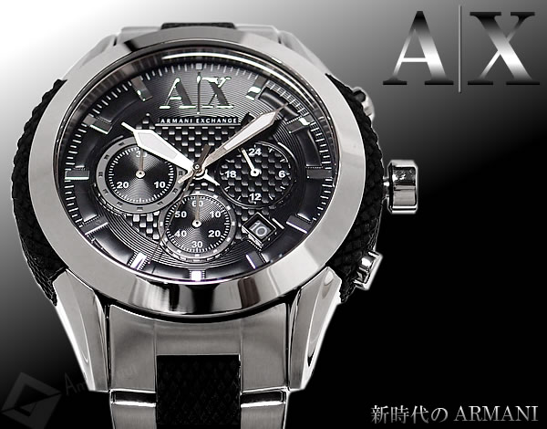 check out a368b 758e9 クロノグラフ ARMANI EXCHANGE アルマーニ エクスチェンジ メンズ腕時計 AX1214 :ax1214:Amonduul - 通販 -  Yahoo!ショッピング