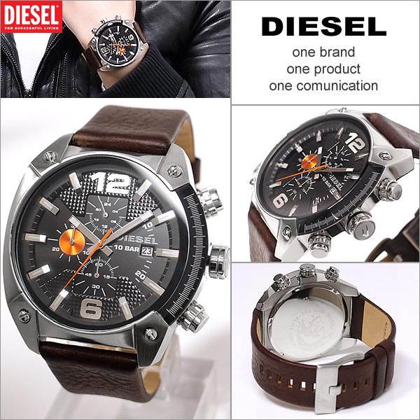 ディーゼル DIESEL クロノグラフ腕時計メンズDZ4204
