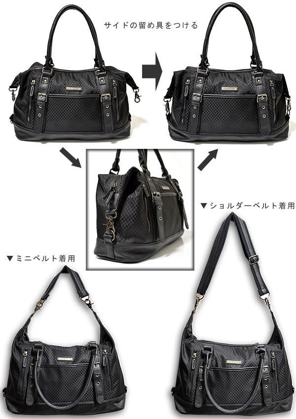 2wayボストンバッグ/ショルダーバッグ/メンズ/男性用/A4サイズ対応/鞄