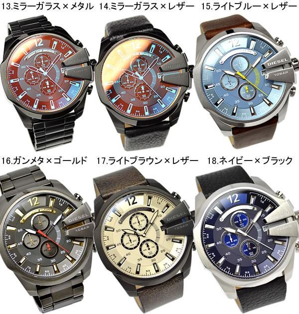 DIESEL ディーゼル メガチーフ クロノグラフ腕時計 メンズ DZ4283 DZ4309 DZ4329 DZ4338 DZ4355