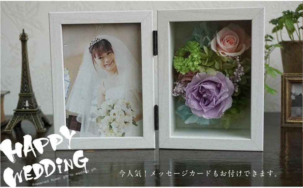 結婚祝い 結婚式 電報