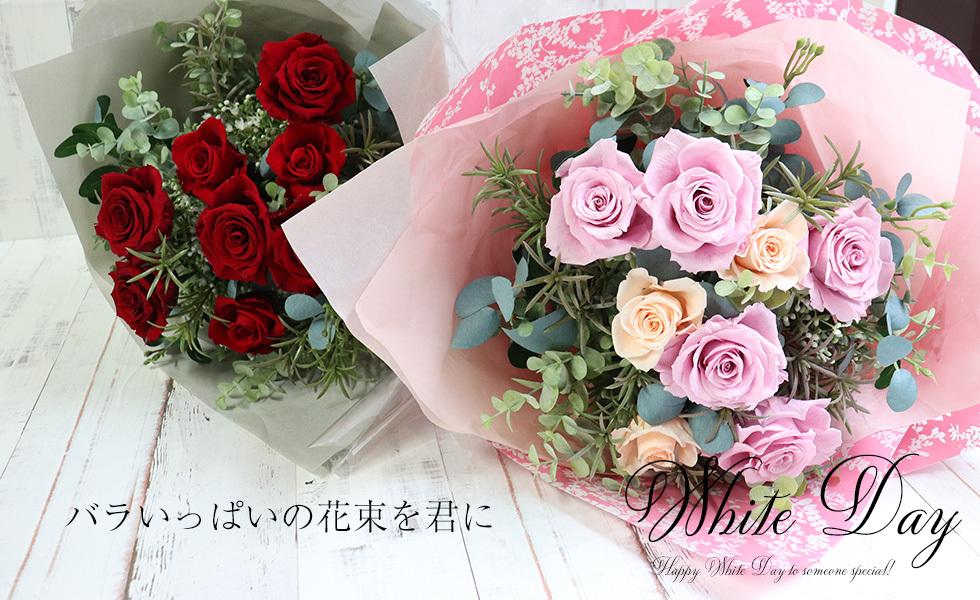 新作!バラの花束