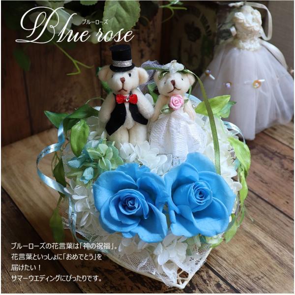 結婚式 電報 祝電 結婚祝い ギフト プレゼント 贈り物 おしゃれ プリザーブドフラワー ギフト お祝い 花 ぬいぐるみ くま ハートのキャンディローズ ampoule-shop 19