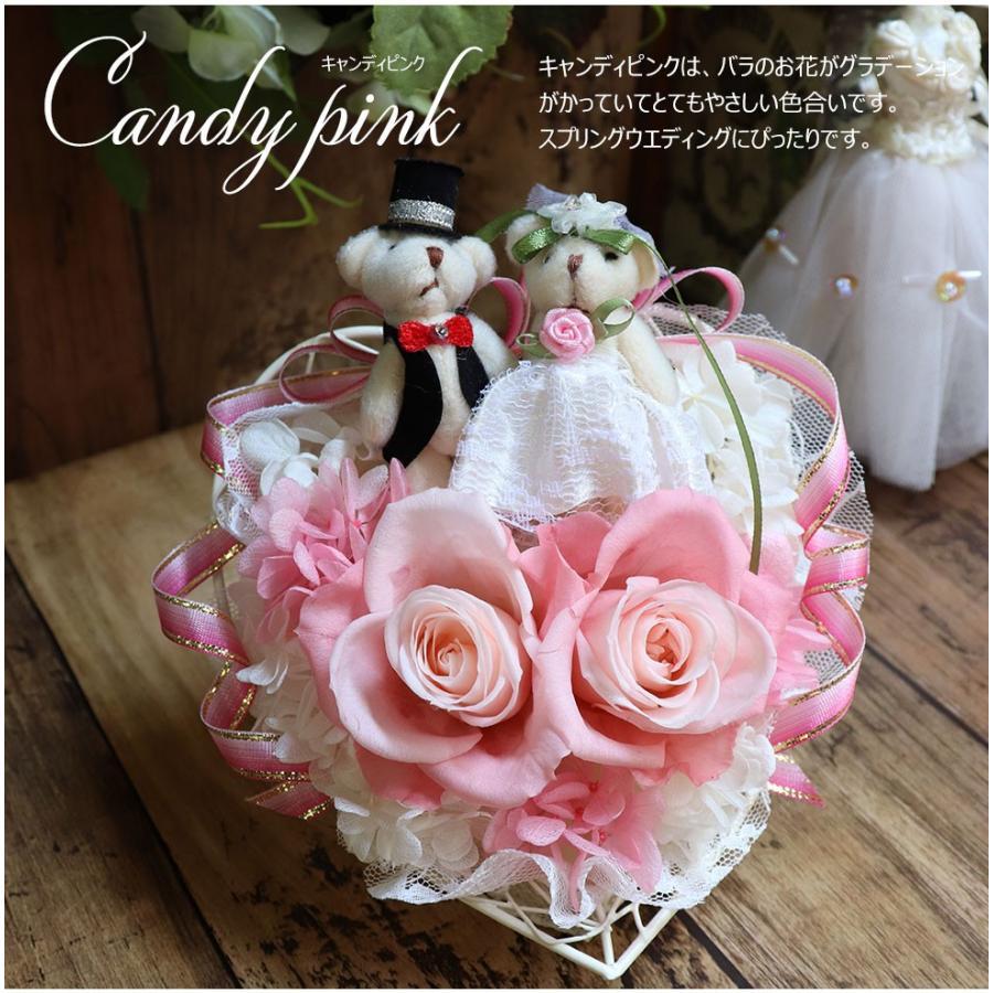 結婚式 電報 祝電 結婚祝い ギフト プレゼント 贈り物 おしゃれ プリザーブドフラワー ギフト お祝い 花 ぬいぐるみ くま ハートのキャンディローズ|ampoule-shop|20