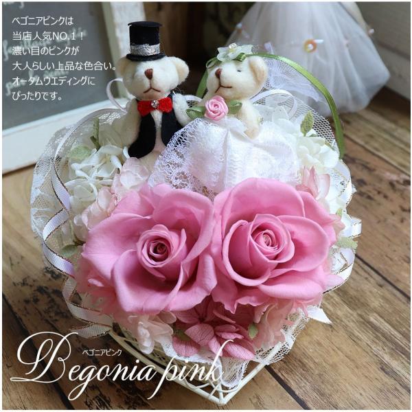 結婚式 電報 祝電 結婚祝い ギフト プレゼント 贈り物 おしゃれ プリザーブドフラワー ギフト お祝い 花 ぬいぐるみ くま ハートのキャンディローズ ampoule-shop 16