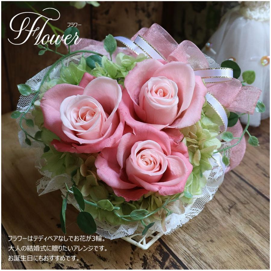結婚式 電報 祝電 結婚祝い ギフト プレゼント 贈り物 おしゃれ プリザーブドフラワー ギフト お祝い 花 ぬいぐるみ くま ハートのキャンディローズ|ampoule-shop|18