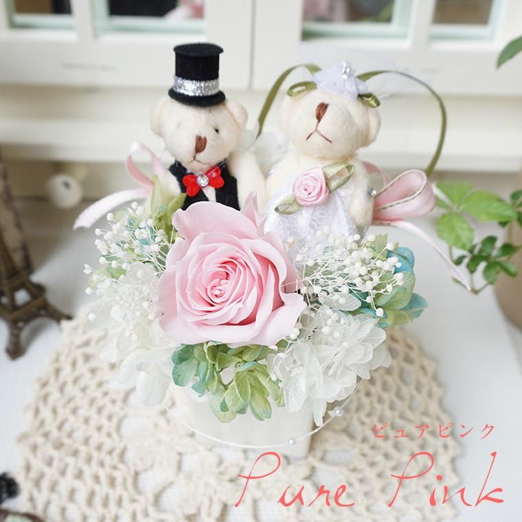 テディのフラワー結婚式