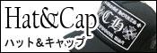 クロムハーツ,帽子,キャップ,ハット,通販