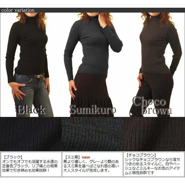 リブタートルネックニット キャッシュウール100% セーター 日本製 amu 09