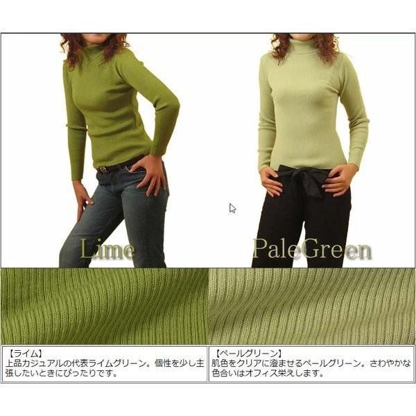 リブタートルネックニット キャッシュウール100% セーター 日本製 amu 17
