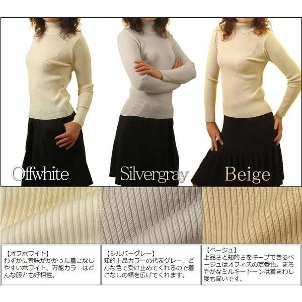 リブタートルネックニット キャッシュウール100% セーター 日本製 amu 18