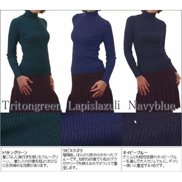 リブタートルネックニット キャッシュウール100% セーター 日本製 amu 20