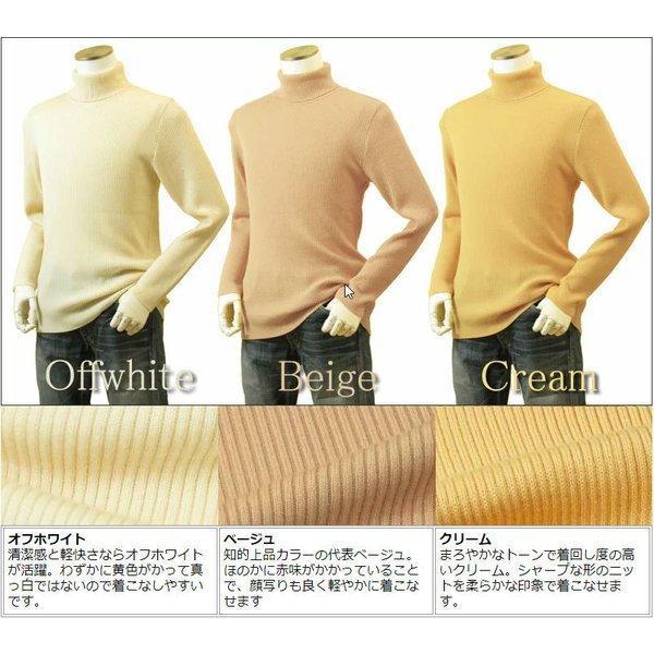 メンズ Vネックニット キャッシュウール100%セーター 日本製 イタリア糸 送料無料 トップス amu 12