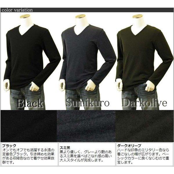 メンズ Vネックニット キャッシュウール100%セーター 日本製 イタリア糸 送料無料 トップス amu 09