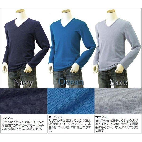 メンズ Vネックニット キャッシュウール100%セーター 日本製 イタリア糸 送料無料 トップス amu 13