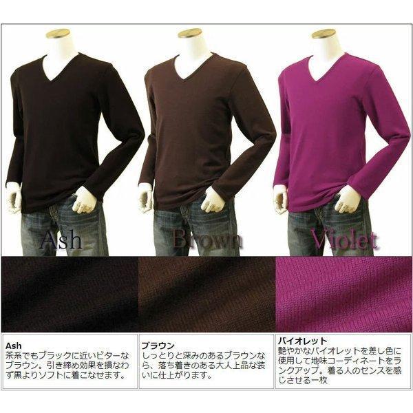 メンズ Vネックニット キャッシュウール100%セーター 日本製 イタリア糸 送料無料 トップス amu 14