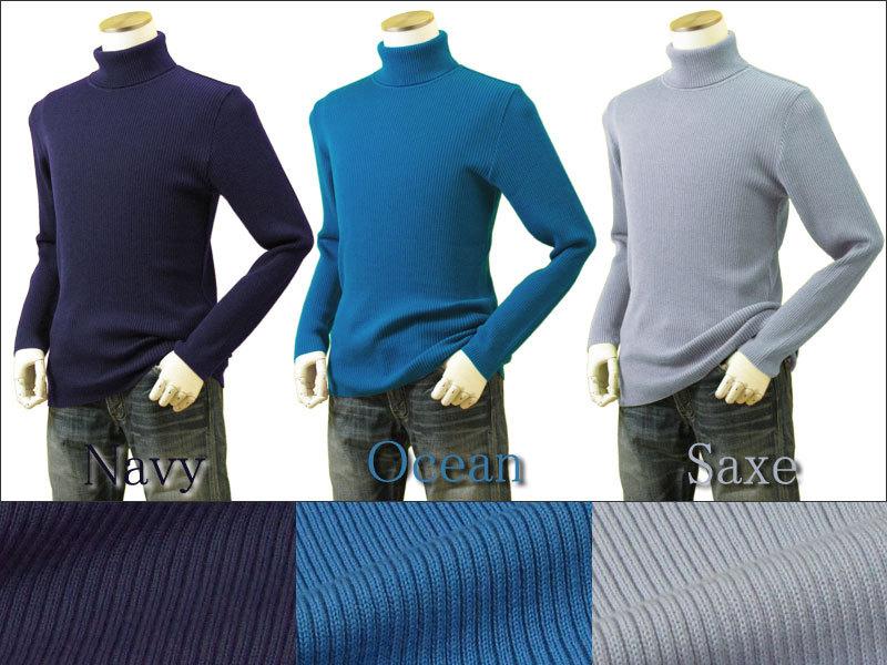 セーター ブルー