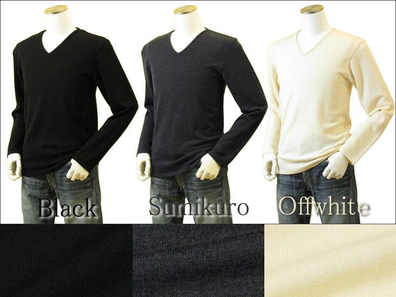 黒 セーター