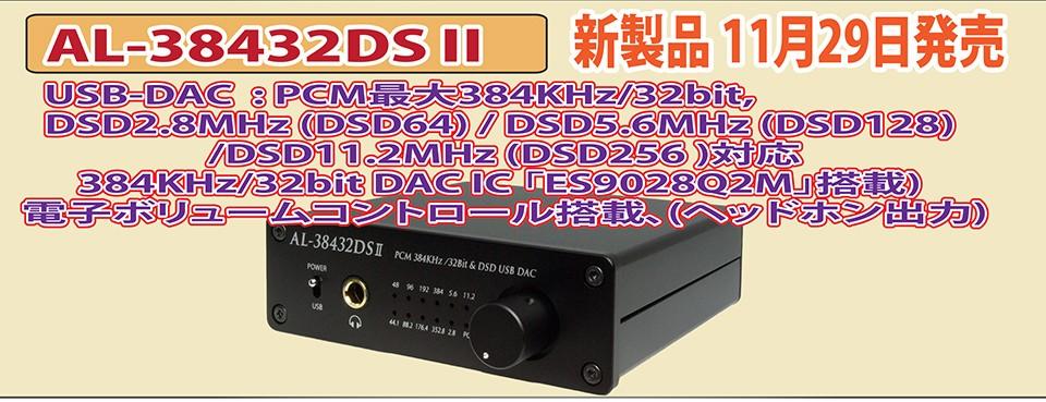 AL-38432DS