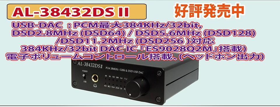 AL-38432DS2
