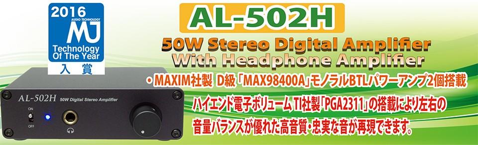 AL-502H
