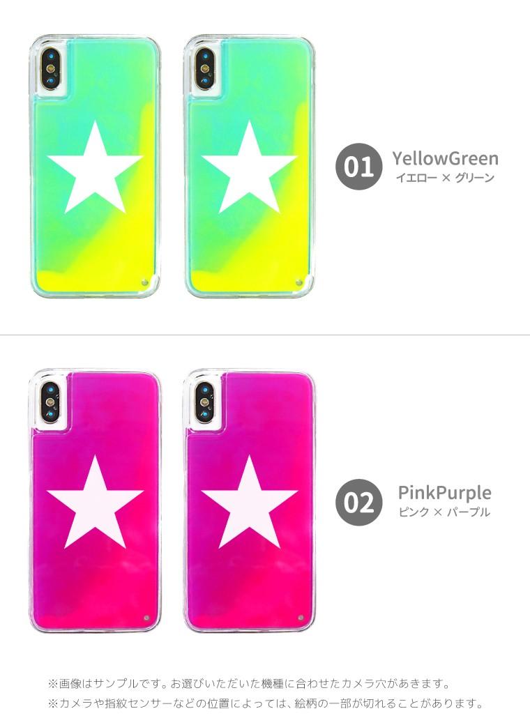991192e644 ネオンサンドケース iPhone8 iPhone XR XS ケース スマホケース ネオン ...
