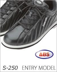 ABS S-250ボウリングシューズ