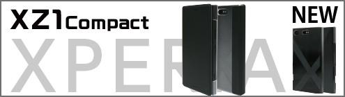 XPERIA XZ1 Compact ケース