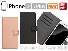 iPhone 7 7Plus ケース