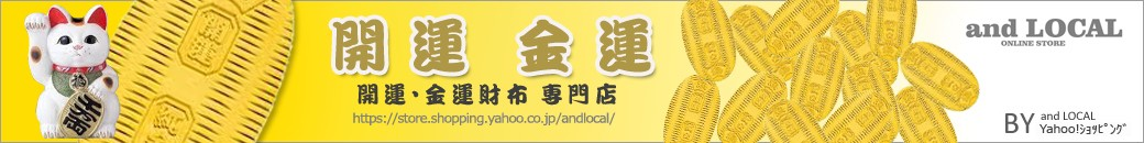 and-LOCAL Yahoo!店