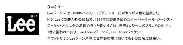 トートバッグ メンズ レディース Lee -リー- キャンバス 3ポケット 2Wayバッグ イメージ写真02