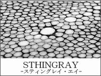 STHINGRAY -エイ-