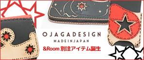 OJAGA×&Room