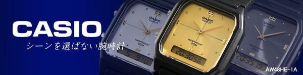 カシオ CASIO 腕時計