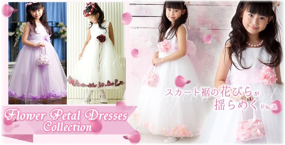 子供ドレス フラワーペダルドレス