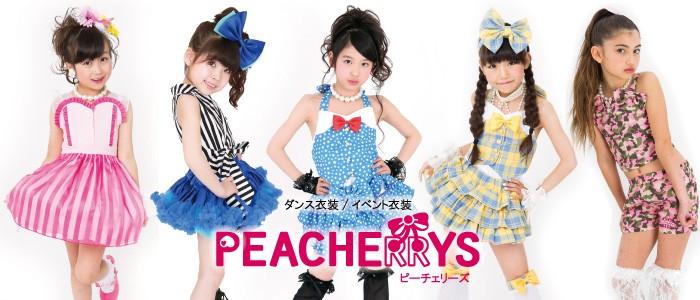 子供 子供服 こども キッズ 衣装 ドレス ダンス アイドル ロリータ lolita ファッション キッズ kids fashion かわいい ドーリー