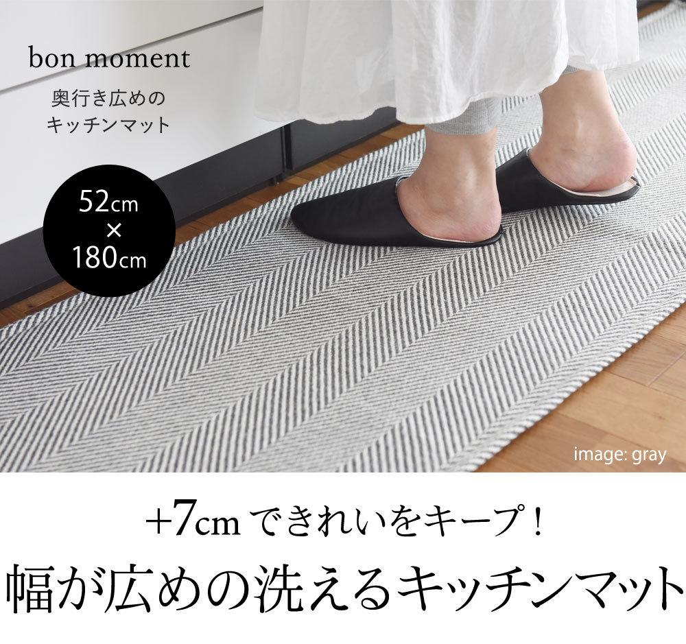 +7cmできれいをキープ!幅が広めの洗えるキッチンマット