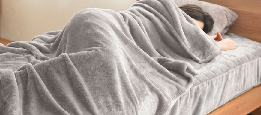 ボリュームタイプ 毛布