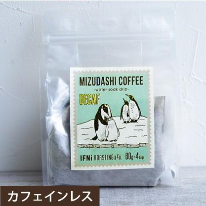 水出しコーヒー デカフェ 60g×4包/イフニ ロースティング&コー