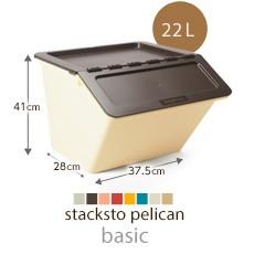 ペリカン basic/22L