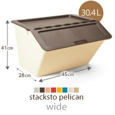 ペリカン wide/30.4L