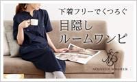 コットン100% ポケット付 ワンピース/ヌヴェル・ボヌール NOUVELLE BONHEUR