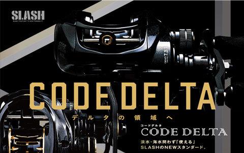 codedelta.jpg