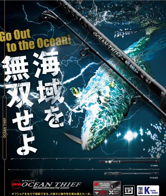 ocean-th-33.jpg