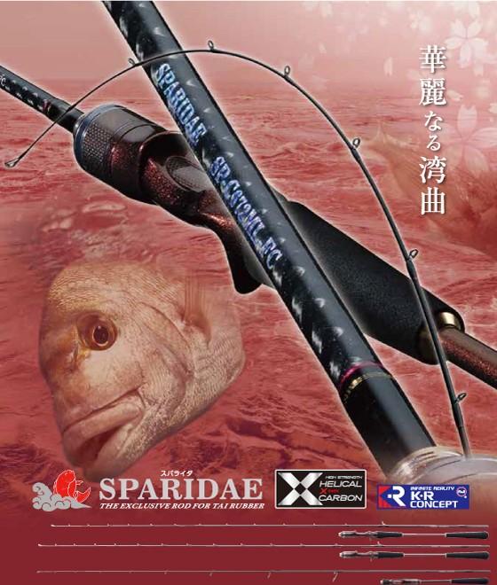 sparidae-55.jpg