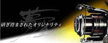yumeya360.jpg