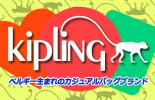KIPLIG