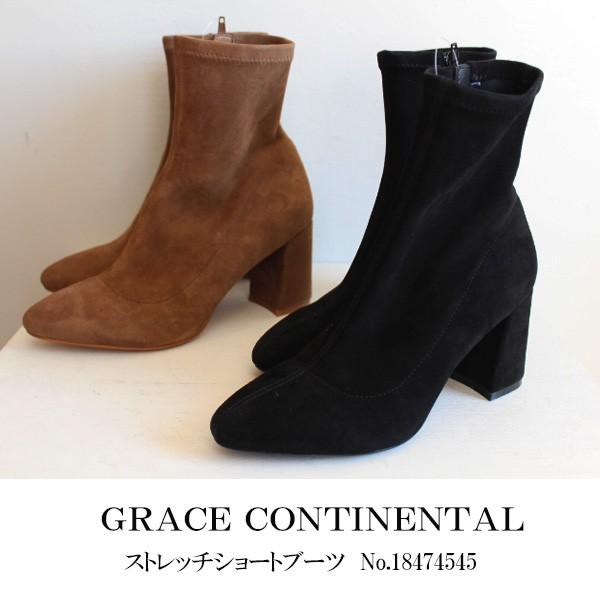 グレースコンチネンタル,ストレッチショートブーツ,GRACE CONTINENTAL 新作 送料無料 ,18474545,ブーツ,シンプル