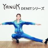 YANUK ヤヌーク DENIT デニット