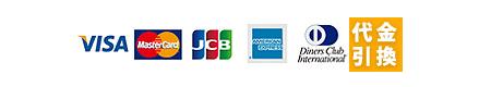 VISA,MasterCard,JCB,アメリカン・エキスプレス,ダイナースクラブ,楽天バンク,代金引換
